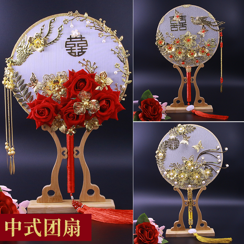 Handmade Chinese bridal wedding group fan Wedding fan Xiuhe clothing Ancient style happy fan Wedding bouquet fan finished products