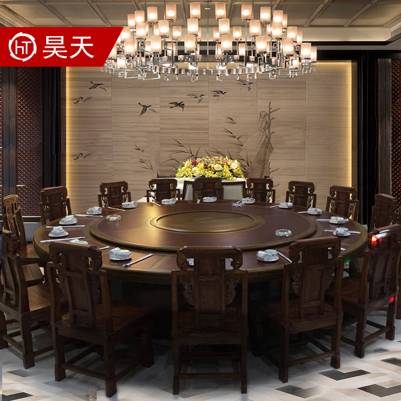 Hotel Electric Dining Table Large Round Table Chinese Hot Pot Table Banquet Automatic Turntable Hotel Table 20 Person Table