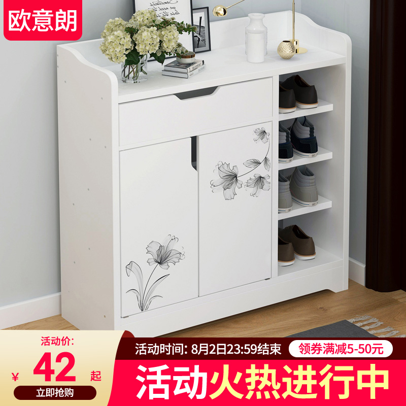 Shoe cabinet simple modern locker simple balcony imitation solid wood storage cabinet home door high-capacity secret cabinet.