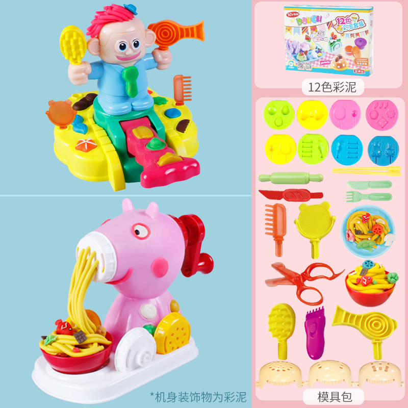 12 color mud + hairdresser + powder pig pasta machine + mold package
