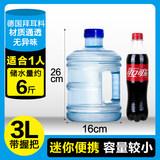【御晟】純凈水桶 加厚家用小型飲水機桶 券后6.8元起包郵  0點開始