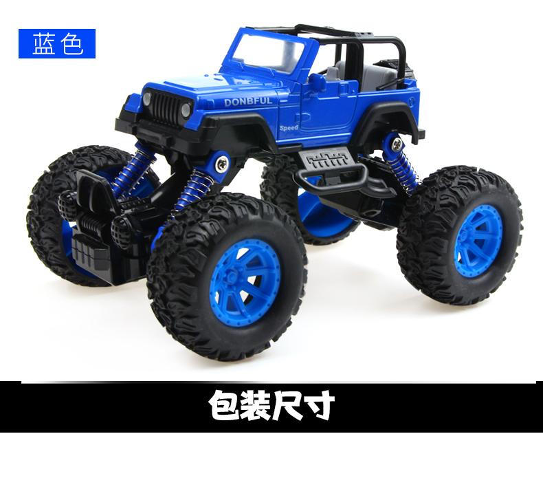 SOKA本鋪 仿真回力玩具車兒童金屬合金汽車模男孩小汽車模型避震越SK65A