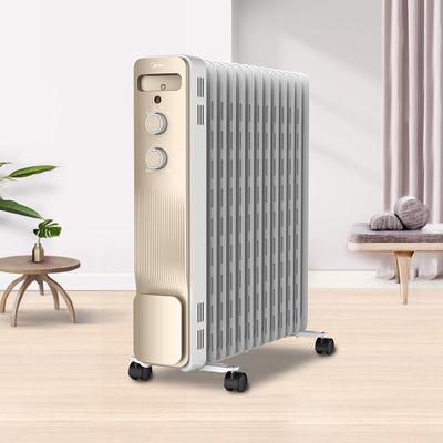 美的取暖器家用油汀电暖气电暖器客厅烤火省电暖气片速热暖风机