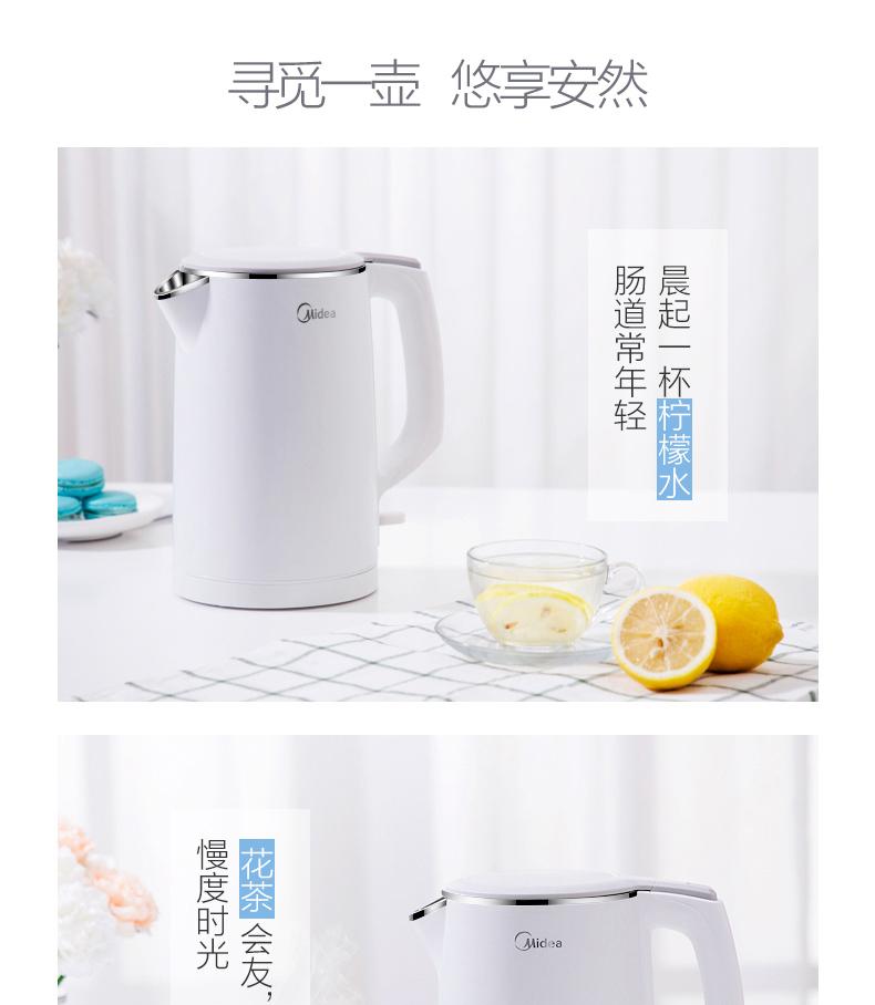 Midea/美的 WHJ1512e电热烧水壶家用304不锈钢快速全自动断电水瓶