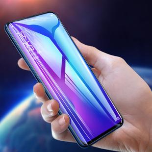 2片裝iphone11pro鋼化膜水凝膜