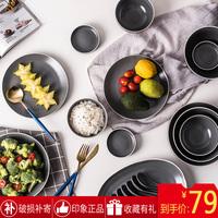 Без Впечатляющее блюдо комплект Посуда для посуды комплект Столовая посуда Nordic комплект