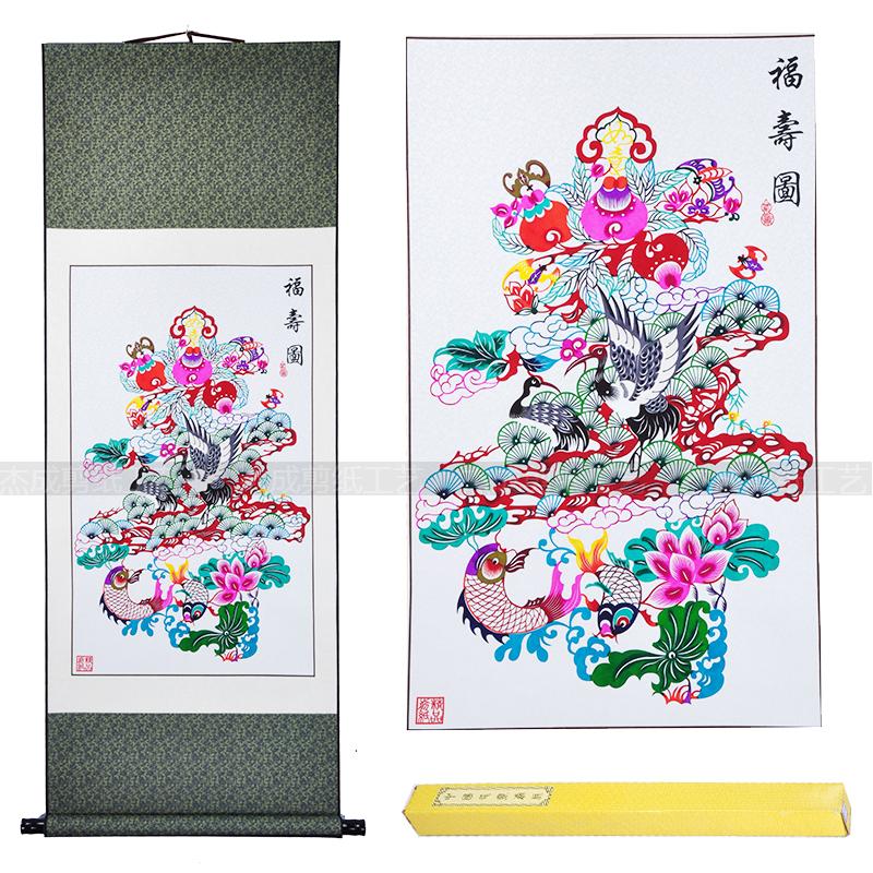 украшение из бумаги Китайской спецификой бумаги вырезать ремесла округа Ю. свитки рисунок день рождения вися свитки пожилых людей жизнь день рождения подарки Подарки