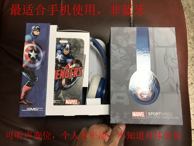 Captain America SMS headset