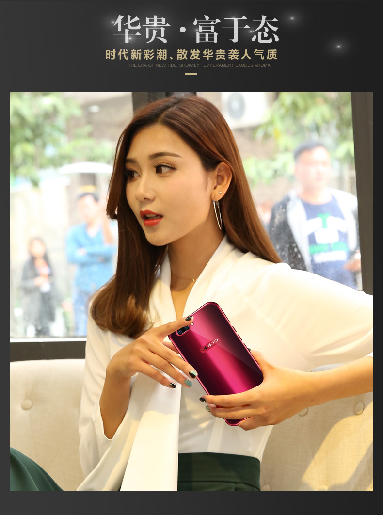 iy Rainbow Aluminum Metal Bumper Dazzle PC Back Cover Case for OPPO R11