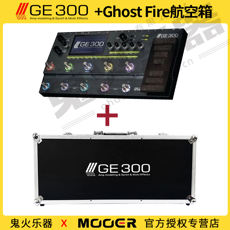 MOOER GE300 magic ear electric guitar integrated single