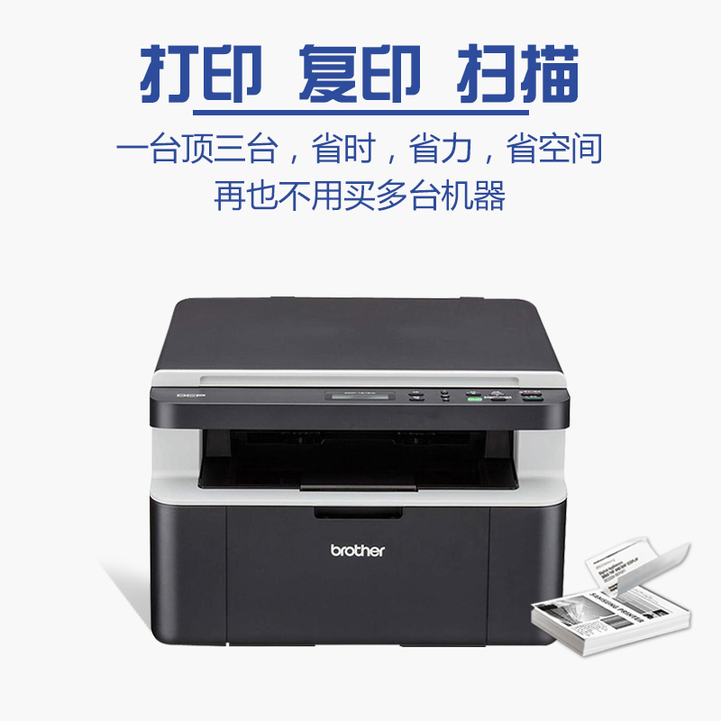 BROTHER DCP-1618W PRINTER WINDOWS 7 DRIVERS DOWNLOAD (2019)