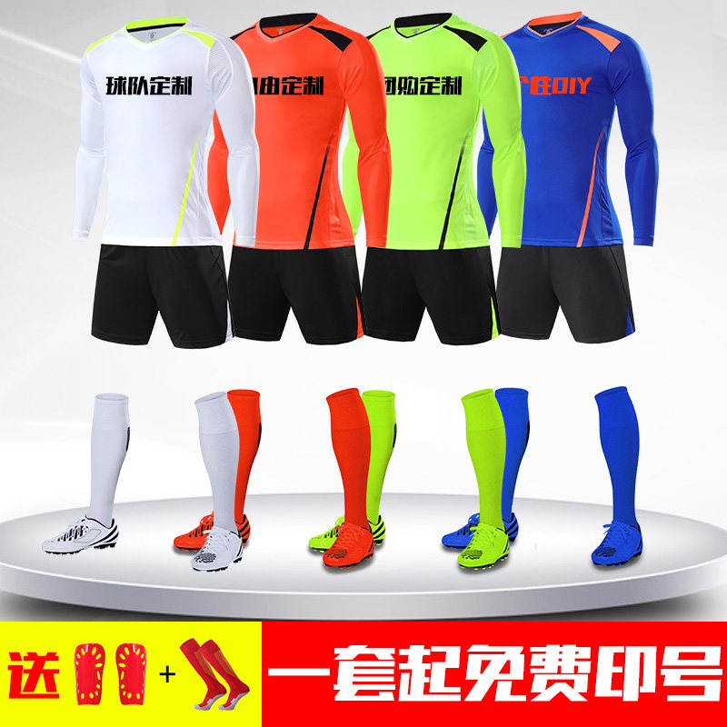 5ae731a0cf0 National team football training suit suits autumn long-sleeved football  suits custom uniforms children s soccer jersey football pants