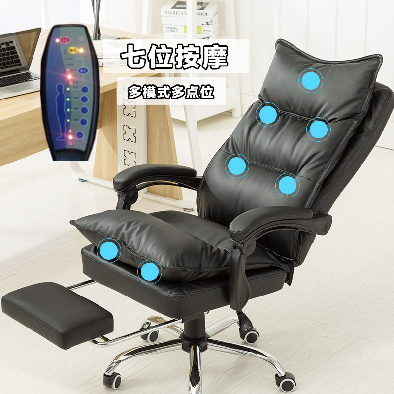 Man Translation Computer Chair Home Office Chair Boss Chair Reclining Massage  Chair Leather Executive Chair Seat Rotating Chair