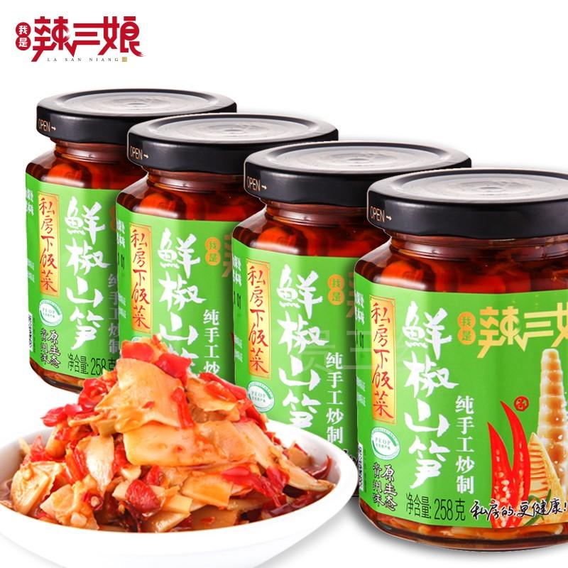 贵三红辣三娘贵州特产鲜辣椒酱超辣山笋下饭菜拌饭酱剁辣椒4瓶装