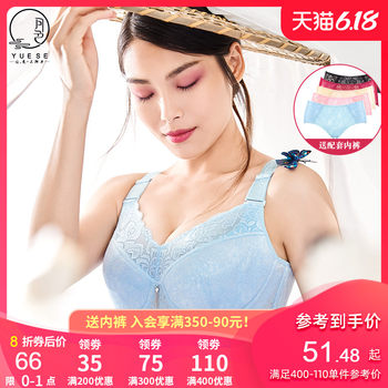 Moonlight large size lingerie female fat mm thin section close Furu gather anti-sagging bra big chest significantly smaller full cup bra
