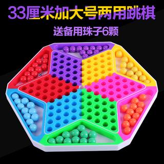 Китайские шашки,  Китай прыжки шахматы ребенок головоломка рабочий стол бомба сын не- стекло pinball для взрослых большой размер отцовство девушка, цена 652 руб