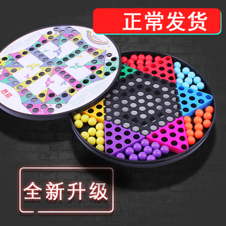 Китайские шашки,  Шашки ребенок головоломка большой размер прыжки шахматы не- стекло мяч pinball сын шахматы ученик выгода творческий игрушка стол тур, цена 442 руб