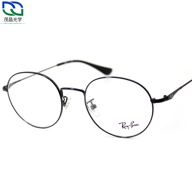 Ray-Ban myopia glasses frame male Retro Round full-frame glasses ...
