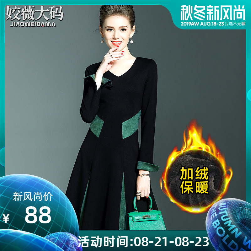 Large size Spring female fat mm2019 new plus velvet women was thin long-sleeved fat sister black dress in the long section