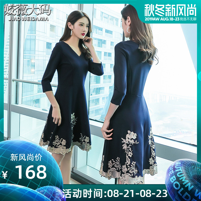 Large size women's fat mm early autumn 2019 autumn new loose cover belly embroidered dress was thin cover meat