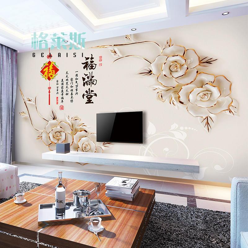 维雅斯3d立体电视背景墙壁纸无缝壁画客厅卧室墙纸影视墙中式墙布