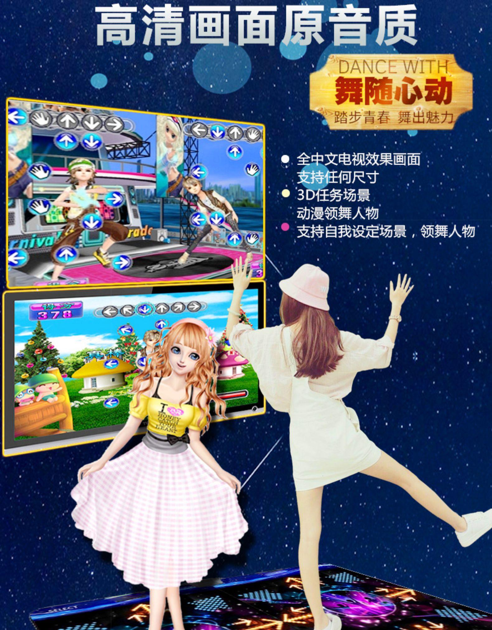 【全館免運】抖音同款手舞足蹈無線體感兩用雙人跳舞毯家用加厚電視跑步游戲機