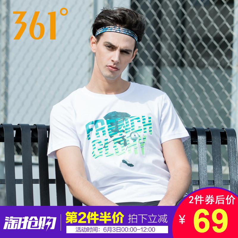 361度夏季透气圆领短袖T恤