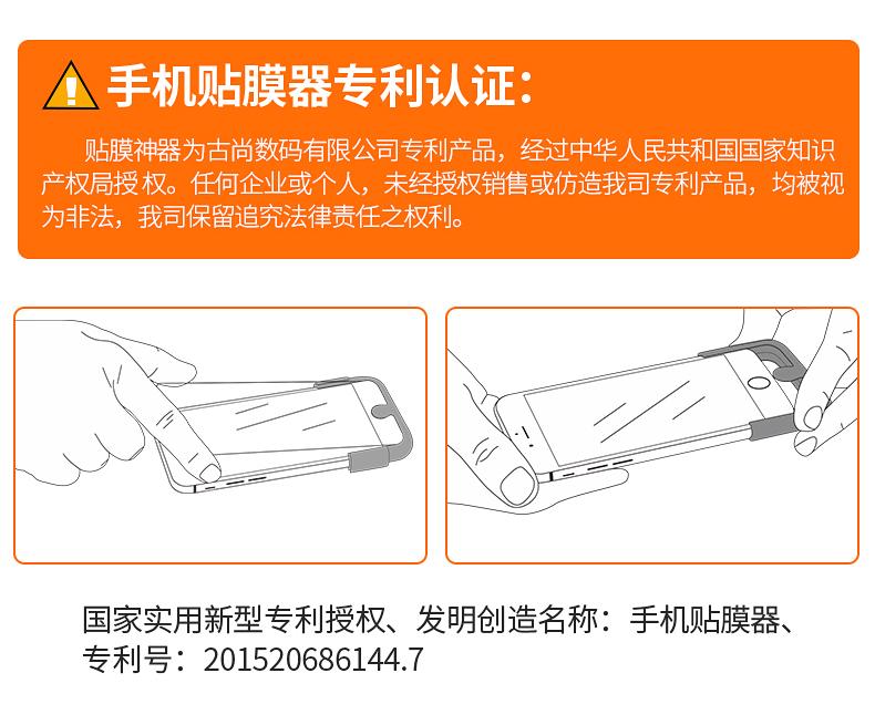 古尚古iphone6钢化膜苹果6s抗蓝光6plus全屏全覆盖6p手机贴膜4.7后膜全包边mo防指纹防摔适用6sp水凝商品详情图