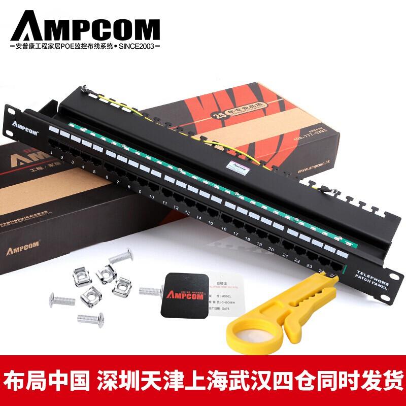 [DIAGRAM_3US]  Ampcom telephone wiring rack 25 mouth 50 to 4 core 2 core telephone line  RJ11 voice crystal head socket.   Rj11 Rack Wiring      YoYCart