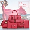 Women's bag 2017 spring new wave mother bag six-piece fashion lychee pattern shoulder shoulder diagonal female large bag