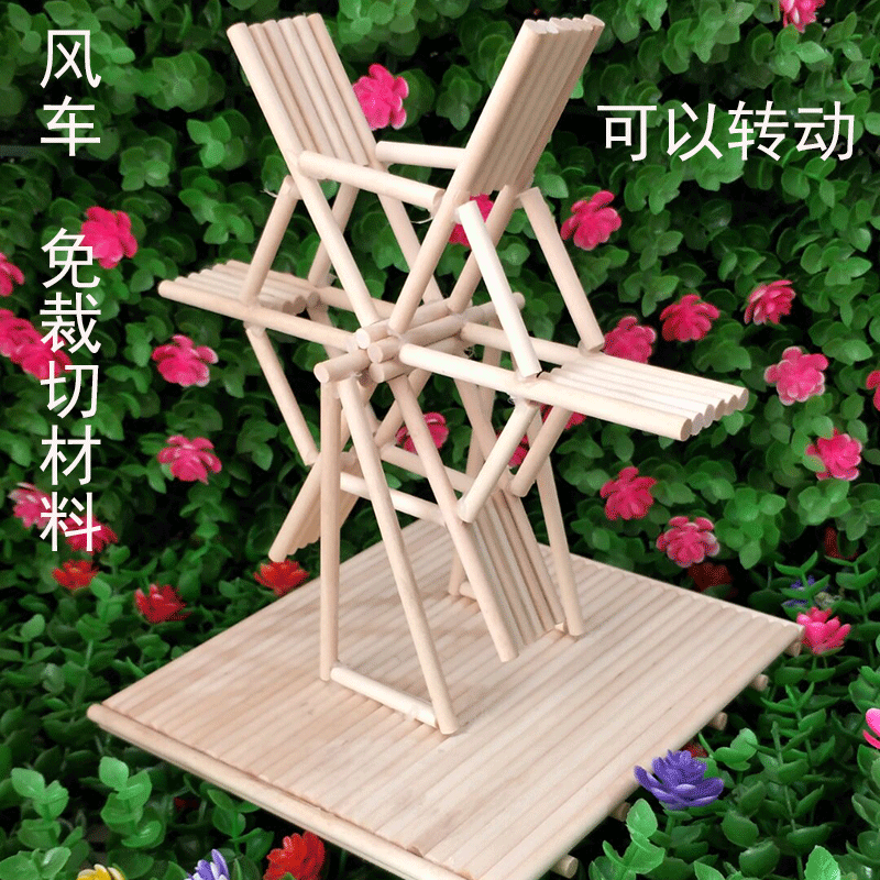 Wooden stick diy material handmade windmill model disposable chopsticks ice  cream stick Popsicle stick water wheel