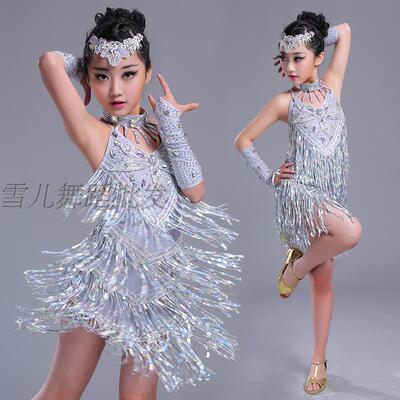 Girls sequins Latin dance dress Latin dance performance girls girls bright tassels Latin dance skirt children Latin competition clothing