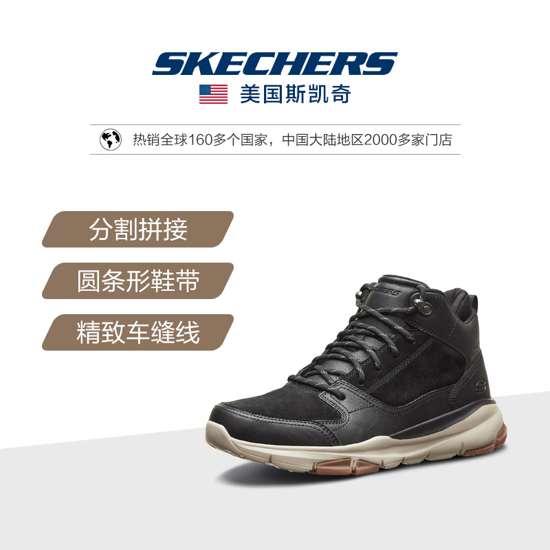 legislación Arriba emergencia  USD 184.92] Skechers Skech Wu Zun Star With Men's Outdoor Casual Boots  Boots Workwear Casual Shoes 65731 - Wholesale from China online shopping |  Buy asian products online from the best shoping agent - ChinaHao.com