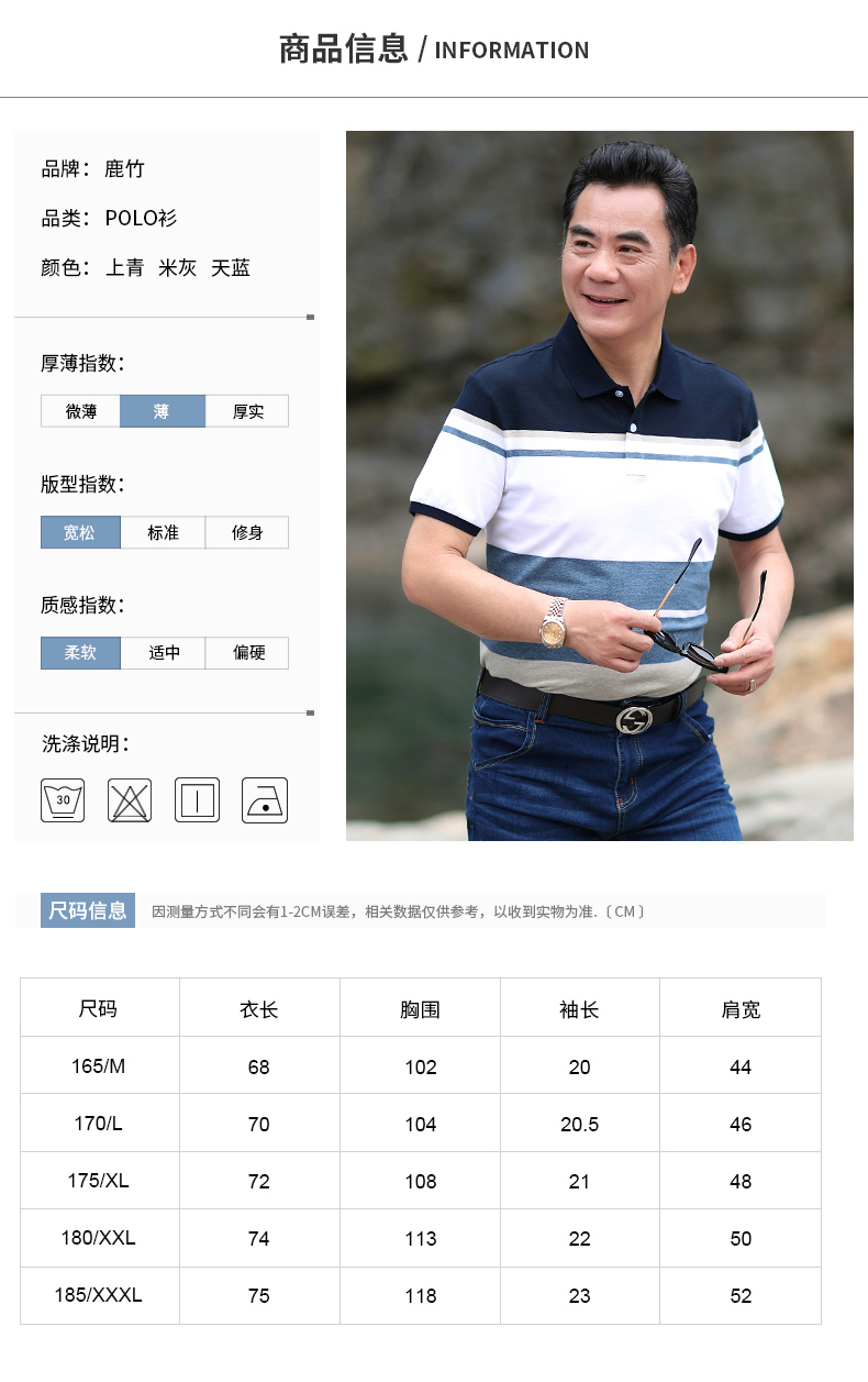 Luzhu ngắn tay t-shirt nam trung niên ve áo cha nạp 2018 mùa hè mới nam kinh doanh bình thường nửa tay áo polo áo sơ mi áo cộc tay nam