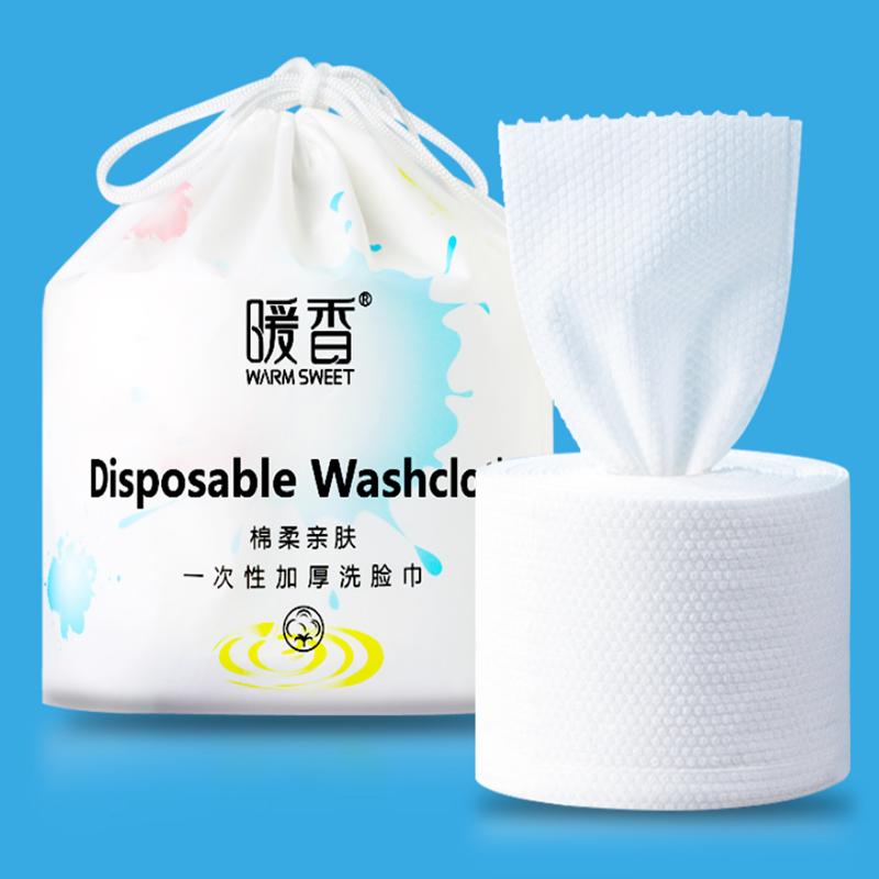 暖香一次性洗脸洁面巾干湿两用卷筒式加厚纯棉卸妆棉无菌家用美容