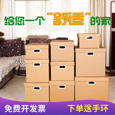 Home leather paper storage box with cover, moving, sorting, cartons, books, clothes, storage boxes, documents, boxes, bags and mails
