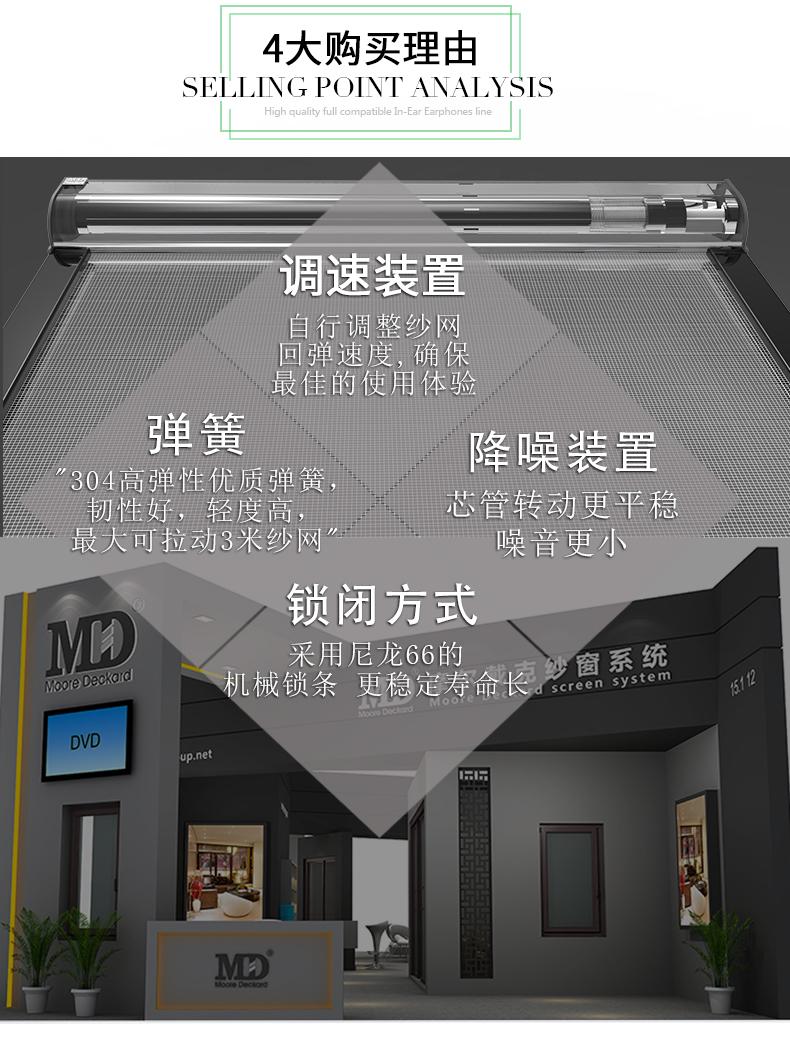 乐虎app隐形手机(图5)