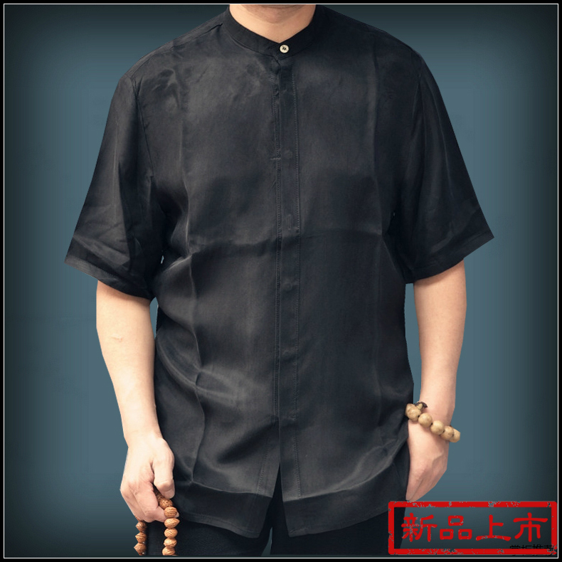 Accept. opinion, vintage mens chinese silk shirt