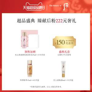 [Super Brand Day] After Whoo, Gongchen enjoys the beauty of luxury crown gilt lipstick lipstick official authentic