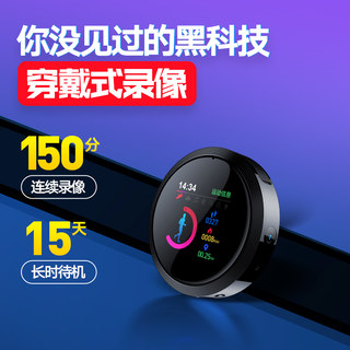 Professional small camera HD portable with small micro-shaped dv portable video watch mini camera head artifact