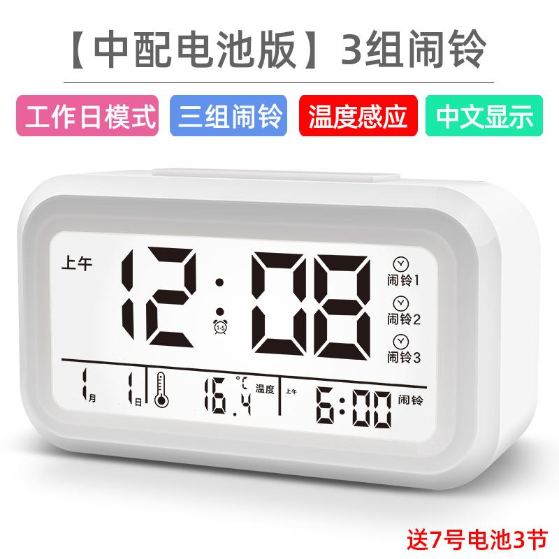 Nơi bán Đồng hồ báo thức cho học sinh thức dậy tạo tác, đồng hồ điện tử nhỏ, cạnh giường, phòng ngủ thông minh, trẻ em và trẻ em gái, báo thức âm lượng lớn Đồng hồ báo thức sạc dung lượng lớn mới được nâng cấp, tiện l�