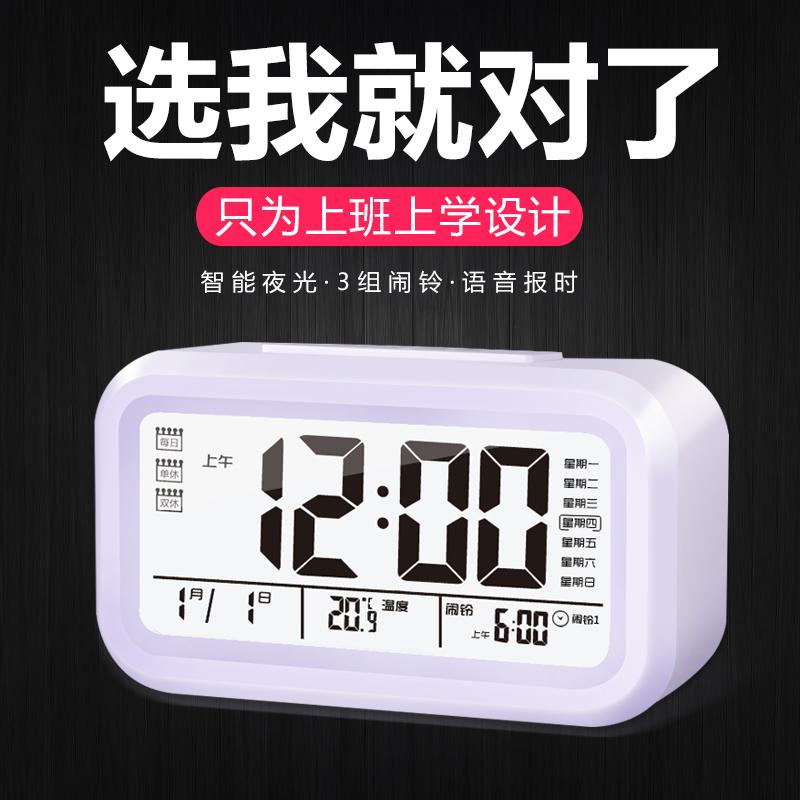 Многофункциональный будильник творческий студент электронный немой прикроватный спальня серебристые ребенок мультики жадный сон умный небольшой часы