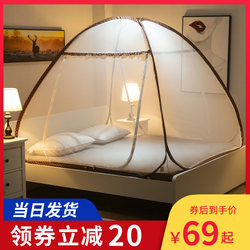Yurt mosquito nets three-door encryption thickened zipper 1.2m 1.5/1.8m bed double household installation-free