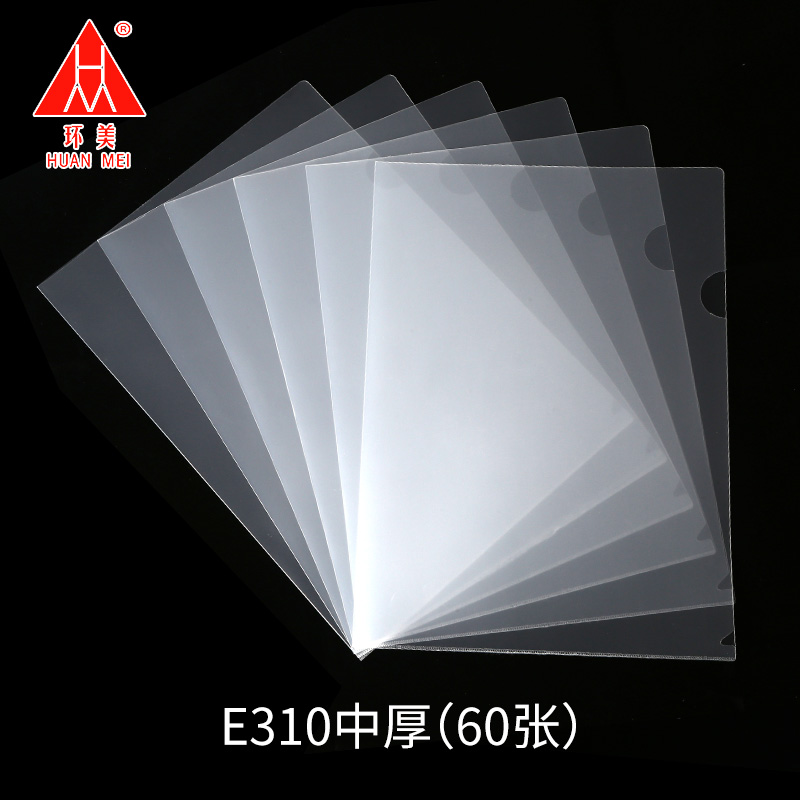 E310 Medium Thickness (60 Sheets)