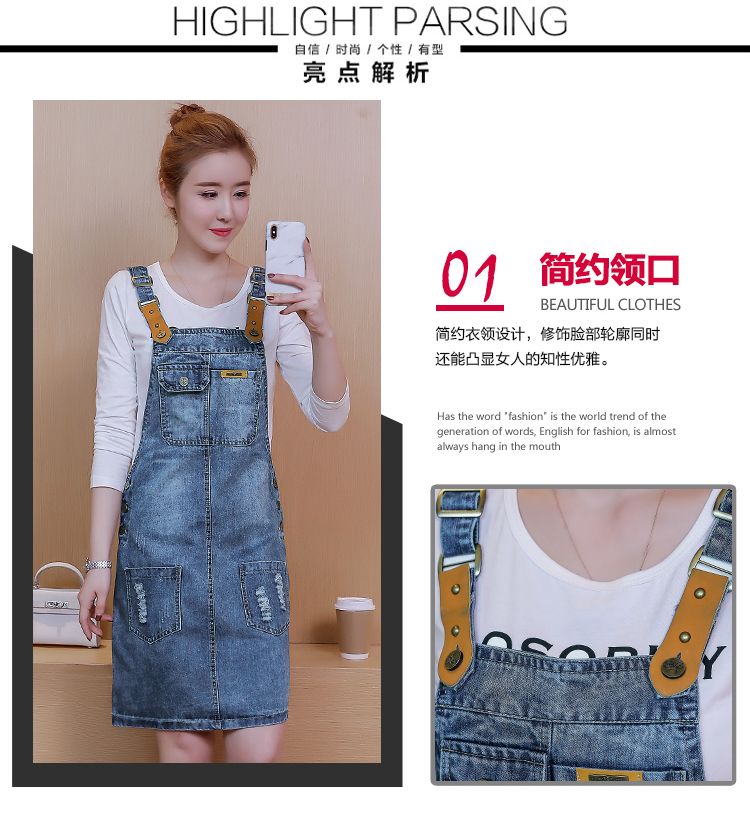 92687d7be58 Specifications of 2018 Summer Wear New Style with Holes Slimming Cowboy  Jumper dress for women Mid-length Cowboy Skirt Korean Style Slim Fit Strapped  dress ...
