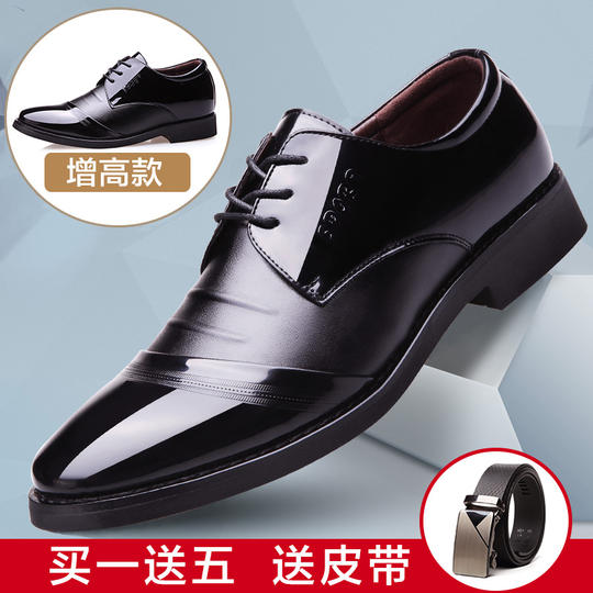 Men's business dress black patent leather shoes men's work tide shoes autumn Korean version of the British pointed inside increased male shoes