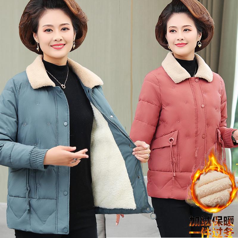 新款妈妈棉袄加绒棉服外套中老年女翻领羽绒棉衣冬装厚洋气小短款