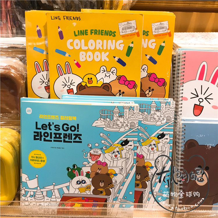 South Korea Purchasing LINE FRIENDS Brown Bear Coloring Book Graffiti Painting Gift Poster