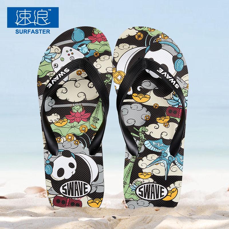 速浪卡通人字拖男新款时尚潮流个性沙滩拖鞋防滑橡胶底夹脚凉拖