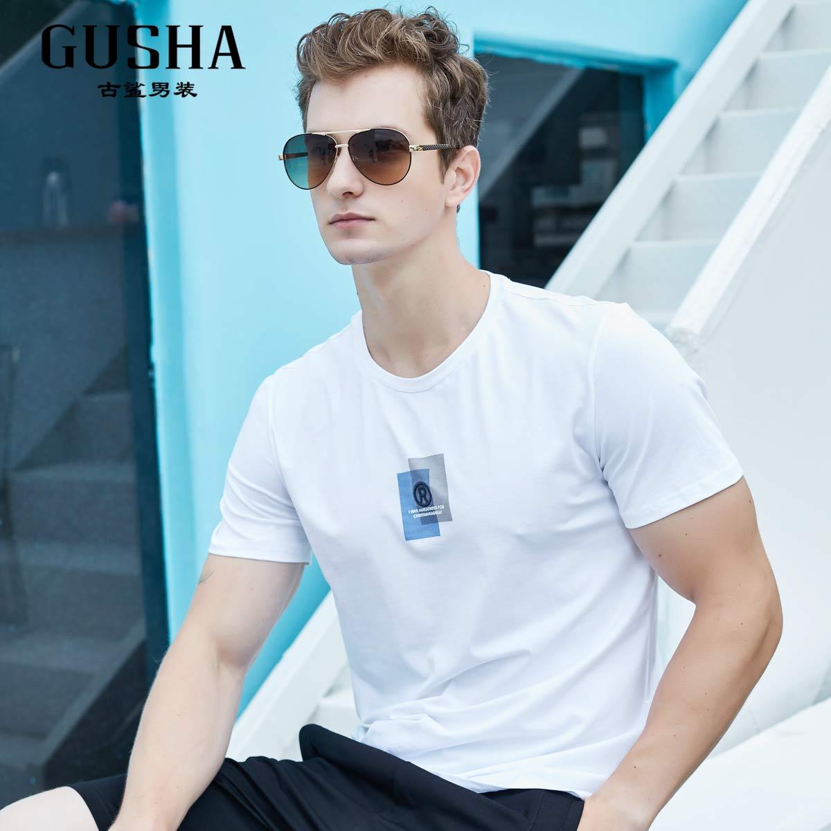 亲肤透气古鲨夏季新款白色圆领T恤高端品质
